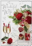 Wife Ruby Wedding Anniversary Card
